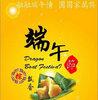 ♥ Dragon Boat Dumpling Day ♥