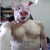 spanish pig