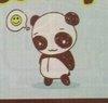 Mad Panda Man